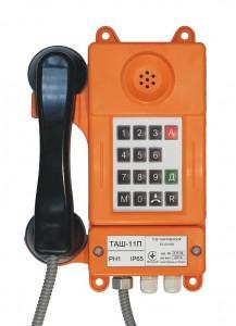 Телефонный аппарат ТАШ-11П-IP-С – лучшее предложение для работы в экстремальных условиях